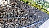 Сооружение подпорных стенок
