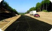 Георешетка для строительства автомобильных дорог